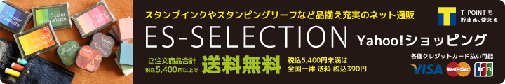 ES-SELECTION